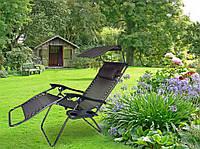 Садовое кресло шезлонг с козырьком Zero Gravity 120 кг (садове крісло шезлонг з дашком)