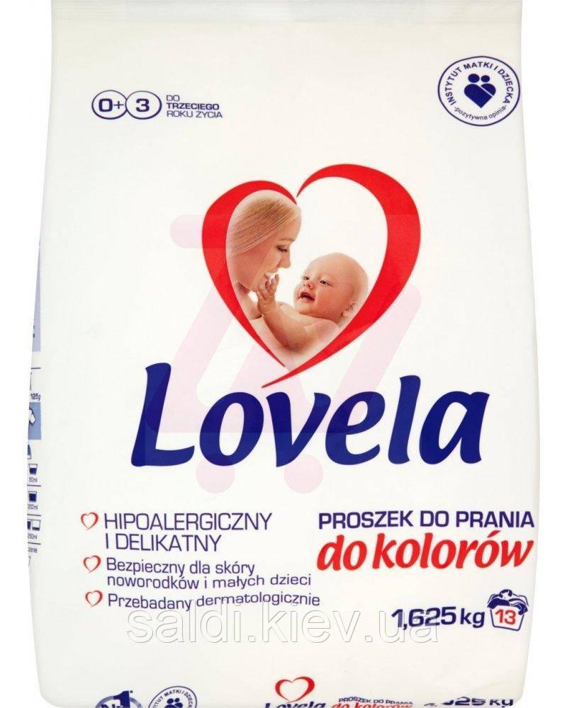 Детский Стиральный Порошок LOVELA Колор1625гр