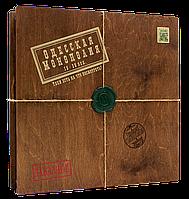 Настольная игра Одесская Монополия Делюкс (VII издание Онищенко)