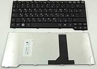 Клавиатура для ноутбука Fujitsu-Siemens Pa3515 Pa3553 P5710 Pi3525