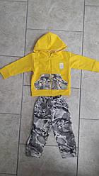 Костюм детский для мальчика 48-56 р-р капюшон змейка двух нить.
