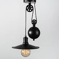 Потолочный светильник с противовесом SPL-13