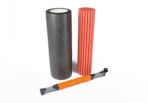 Массажный валик Perfect Foam Roller 3 в 1 для спины и йоги
