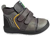 Ботинки Perlina 91SERIY19 р. 24 Серый