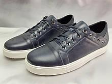 Стильные кожаные кроссовки-кеды Madoks