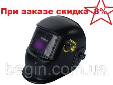Маска сварщика Кентавр СМ-305Р