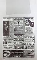 Пакет майка 30*50 Газета 100шт/уп
