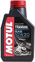 Motul Transoil 10W30 масло в коробку передач с «мокрым» сцеплением на минеральной основе