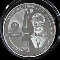 Монета Украины 2 грн 2018 г. Иван Нечуй-Левицкий, фото 1