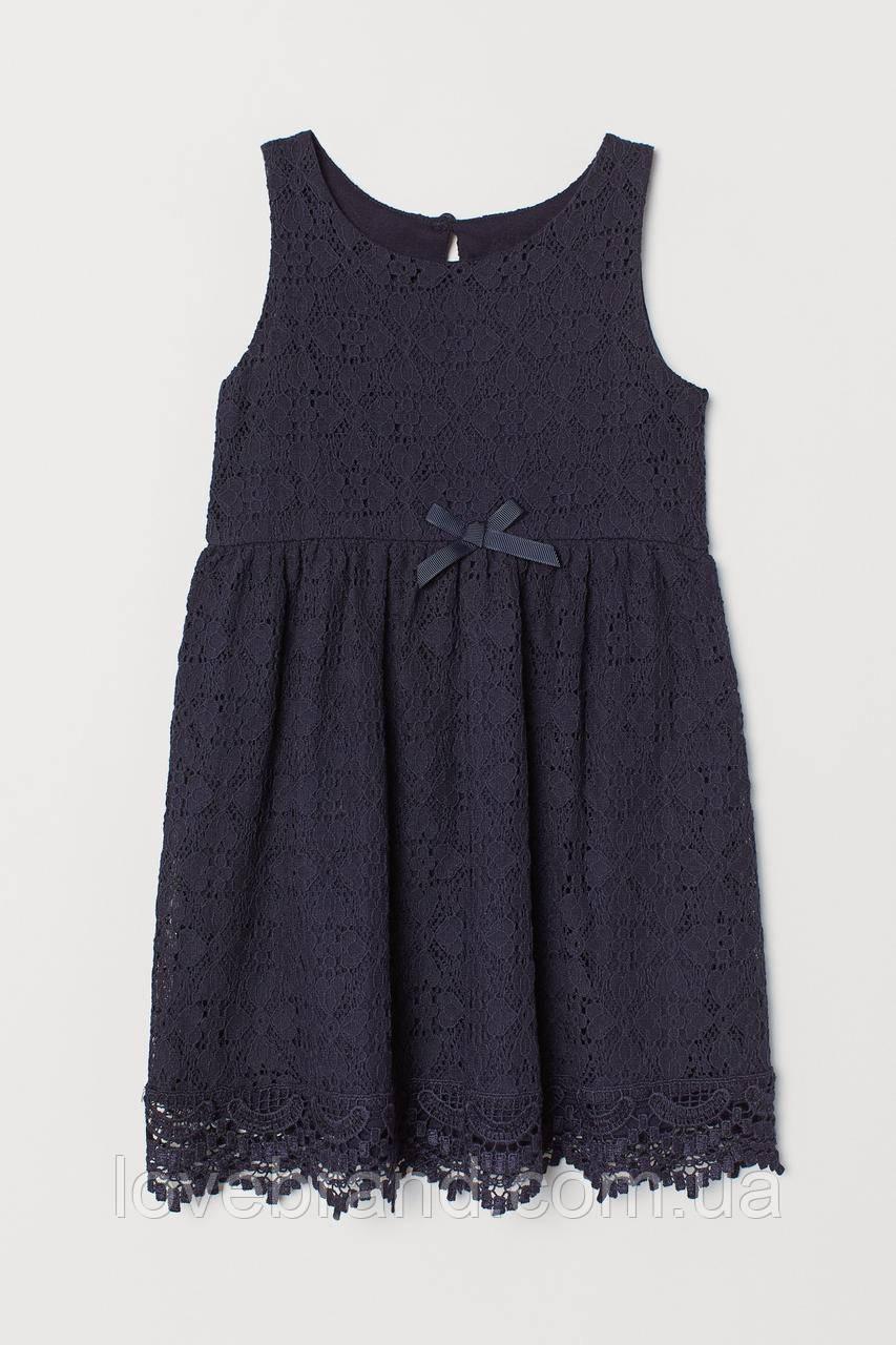 Красивое ажурное платье для девочки H&M синее в школу, нарядное платье ейч енд ем