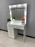 Стол для визажа/макияжа