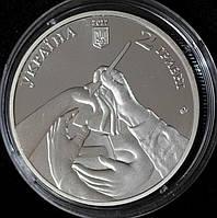 Монета Украины 2 грн 2017 г. Александр Архипенко, фото 1