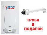 Котел газовый Baxi ECO 4S 24F