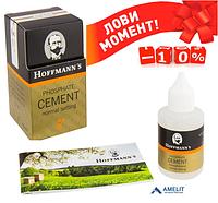 Цинк-фосфатный Цемент, жидкость, Хоффманнс (Hoffmann's Phosphat Cement, Liquid),флакон40мл, фото 1