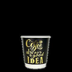 Стакан бумажный двухслойный Черный 110мл. 15шт/уп (1ящ/54уп/810шт)