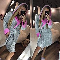 Банный короткий халат, махра плюшевая. Размер 42-48, фото 2
