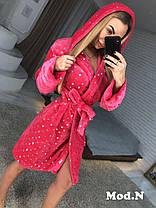Банный короткий халат, махра плюшевая. Размер 42-48, фото 3