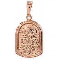 Подвеска Богородица 2,3 см (Медицинское золото)