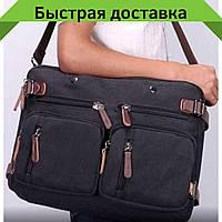 Оригинальная мужская сумка-рюкзак MORRYBAG