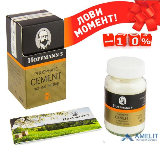 Цинк-фосфатный цемент Hoffmann's Phosphat Cement Powder, порошок, флакон (Hoffmann's), 100 г