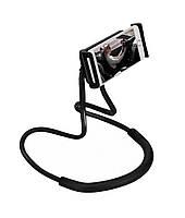 🔝 Гибкий держатель для смартфона универсальный (на шею), Holder Waist Чёрный, подставка для телефона   🎁%🚚, фото 1