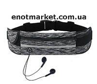 Спортивный чехол на пояс для занятий спортом и активного отдыха для телефона и прочих мелочей серого цвета