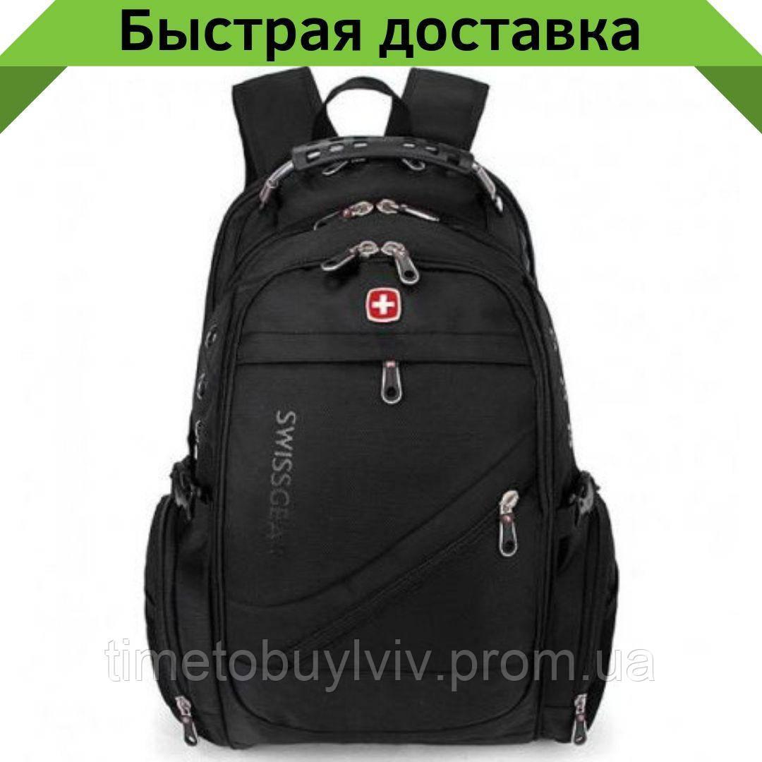 Рюкзак Swissgear 35 литров + Дощовик в подарок