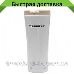 ТЕРМОКРУЖКА STARBUCKS в новом, стильном корпусе Белый