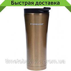 ТЕРМОКРУЖКА STARBUCKS в новом, стильном корпусе Золотой