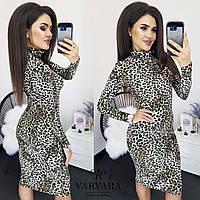 """Платье-гольф женское леопардовое по колено, размеры 42-46 """"VARVARA"""" купить недорого от прямого поставщика"""