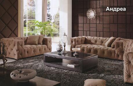 Комплект мебели «Андреа», фото 2