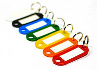 Бирка для ключей цветная ( Китай)