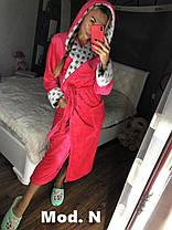 Банный халат женский длинный, плюшевая махра, от 42 до 50 размера, фото 3