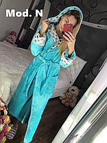 Банный халат женский длинный, плюшевая махра, от 42 до 50 размера, фото 2