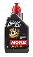 Масло для редукторов Motul GEAR 300 75W90