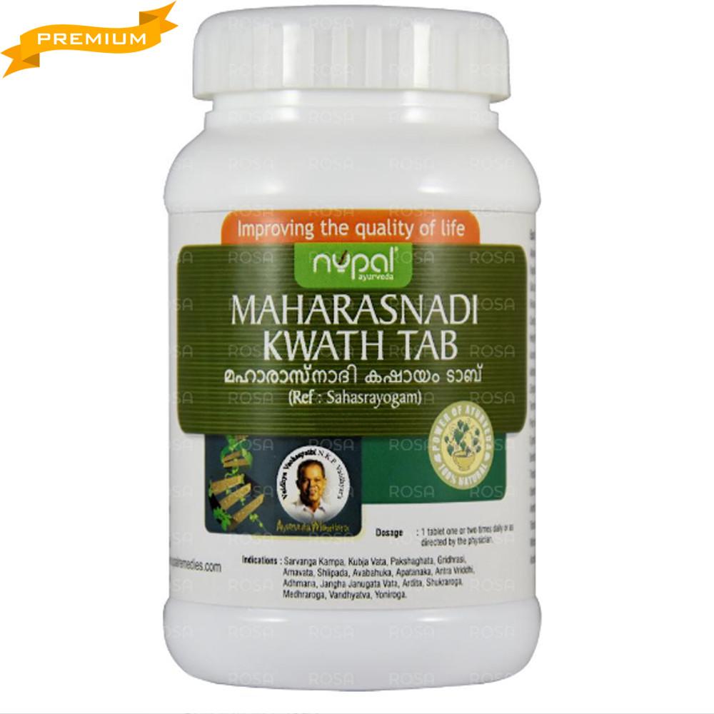 Махараснади Кватха (Maharasnadi kwath tab, Nupal), 100 таблеток - Аюрведа премиум качества