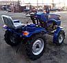 Новые трактора Минитрак