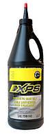 Трансмиссионное масло BRP XPS 75w140 946мл