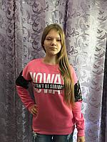 Утепленная кофта для девочки подростка 134,140,158,164 см, фото 1