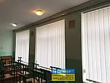 Жалюзи вертикальные в офис, квартиру на балкон, фото 2