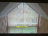 Жалюзи вертикальные в офис, квартиру на балкон, фото 10