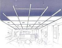 Комплект підвісної стелі