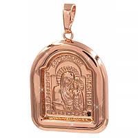 Подвеска Ладанка Богородица 2,8 см (Медицинское золото)