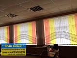 Жалюзи вертикальные в офис, квартиру на балкон, фото 4