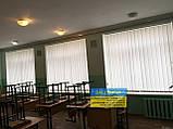 Жалюзи вертикальные в офис, квартиру на балкон, фото 7