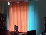 Жалюзи вертикальные в офис, квартиру на балкон, фото 9