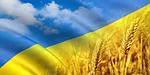 Вітаємо з наближаючим Днем Незалежності України!