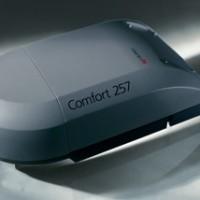 Привод Marantec Comfort 257.2 для секционных ворот