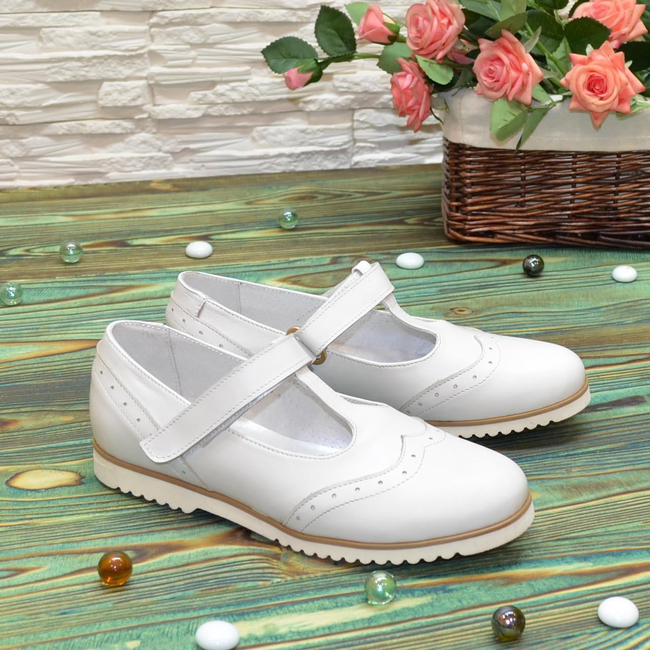 Туфли кожаные для девочек, цвет белый