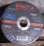 Круг отрезной по металлу SPRUT-A 125х1,6х22, фото 6
